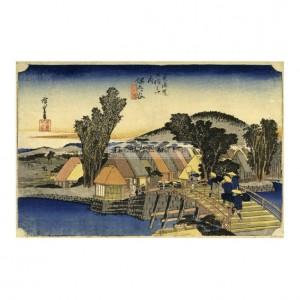 HIR045 Tokaido, Hodogaya Station 4