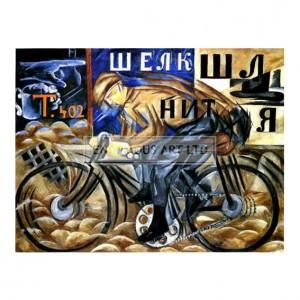 SA231 The Cyclist