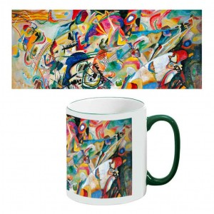 Two-Tone Mug: Composition VII, 1913
